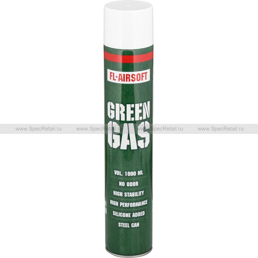 Газ Green Gas (FL Airsoft), 1000 мл