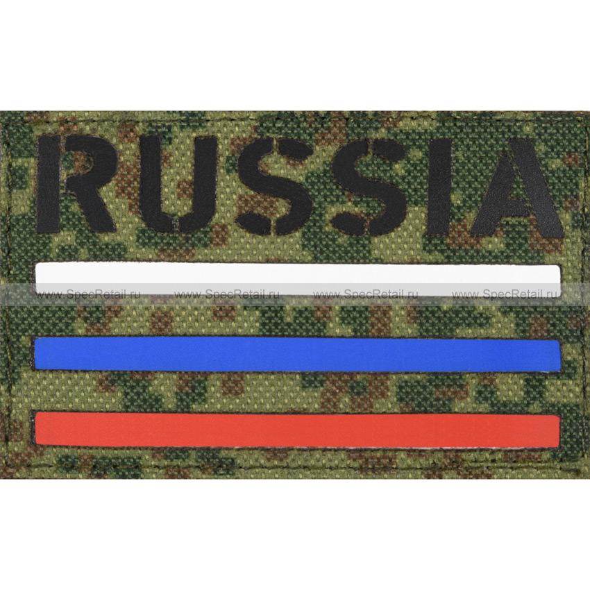 """Шеврон Call Sign Patch """"Russia. Триколор"""", Цифра РФ, 8x5 см"""