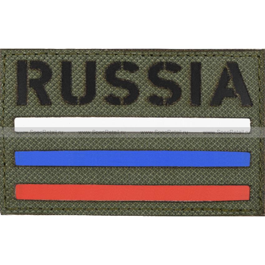 """Шеврон Call Sign Patch """"Russia. Триколор"""", олива, 8x5 см"""