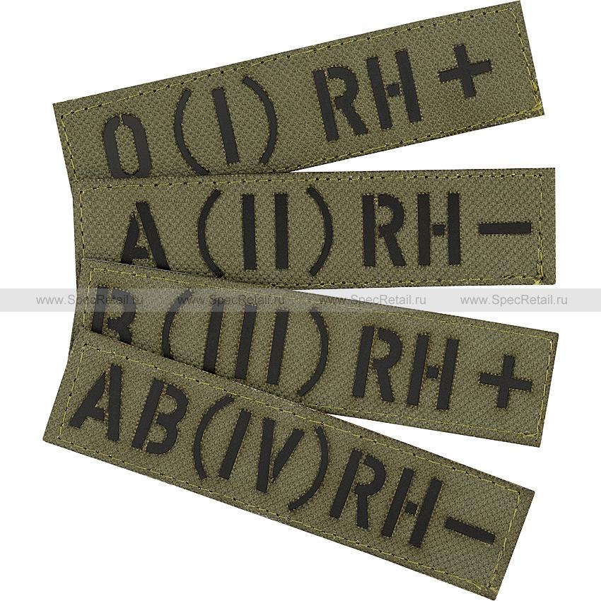 "Шеврон Call Sign Patch ""Группа крови"", олива, 10x2.5 см"