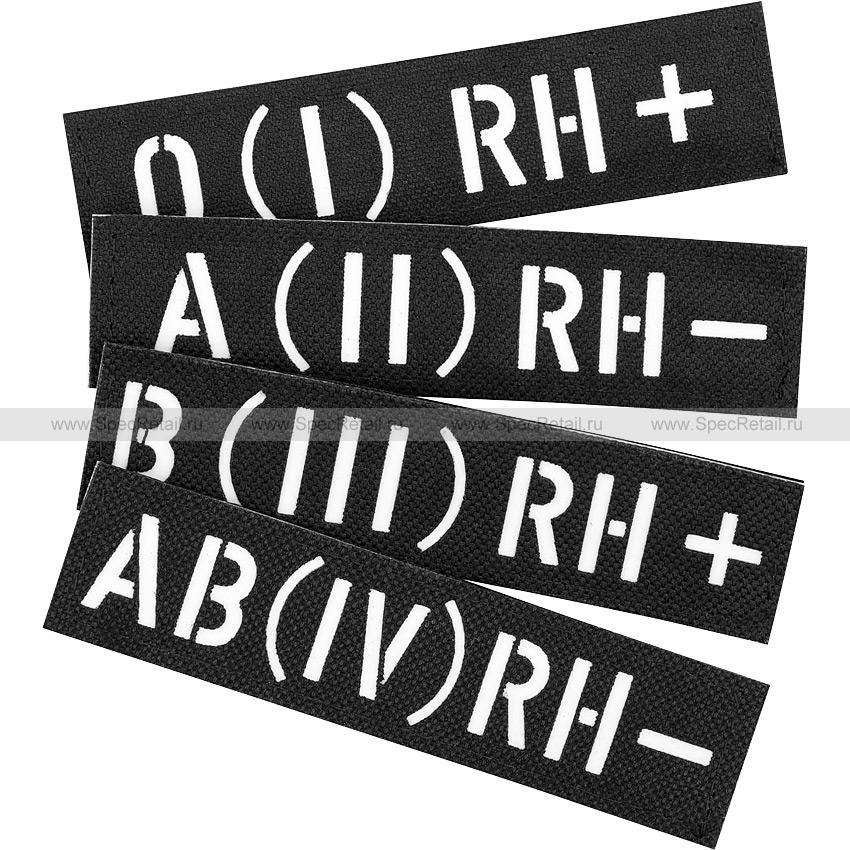 """Шеврон Call Sign Patch """"Группа крови"""", черный, 10x2.5 см"""
