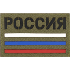 Шеврон Call Sign Patch