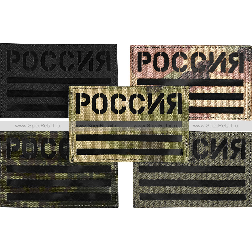 "Шеврон Call Sign Patch ""Россия"", ИК, 8x5 см"