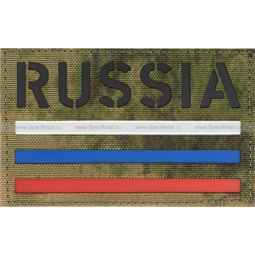 "Шеврон Call Sign Patch ""Russia. Триколор"", A-TACS FG, 8x5 см"