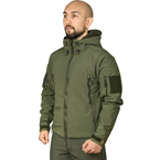 "Куртка ""Patriot"", Softshell (Keotica) (Olive)"