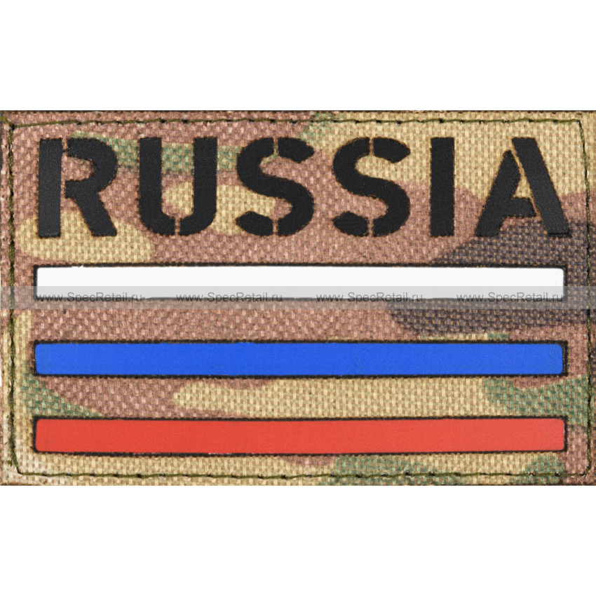 "Шеврон Call Sign Patch ""Russia. Триколор"", Multicam, 8x5 см"