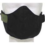 Защитная маска из 2-х частей (Black)