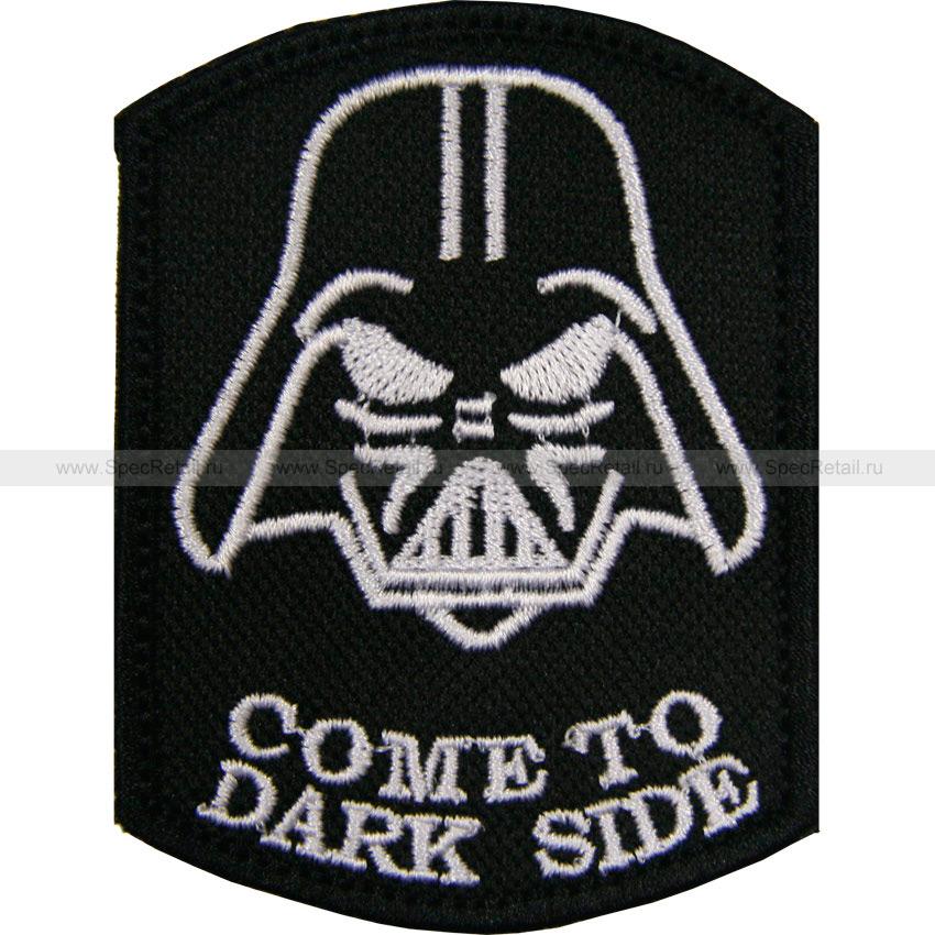 "Шеврон текстильный ""Come to dark side"", 5.7x7.7 см"