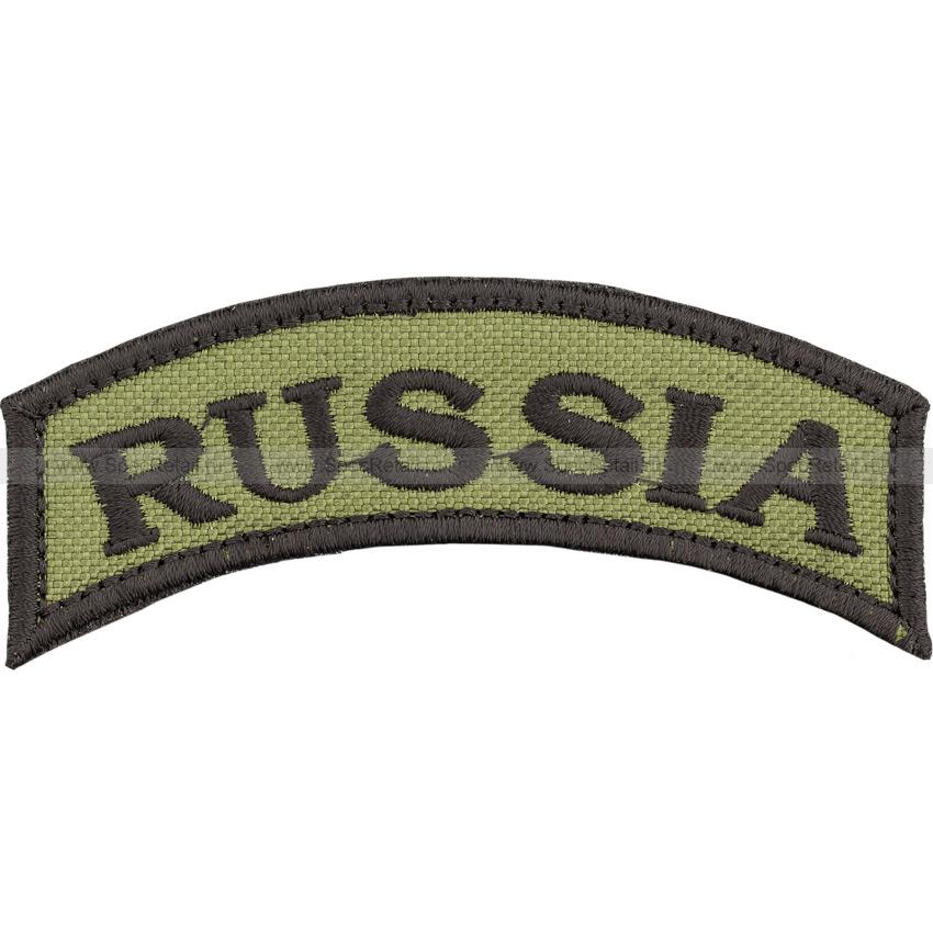 "Шеврон текстильный ""Russia"", дуга, олива, 8.2x3.4 см"