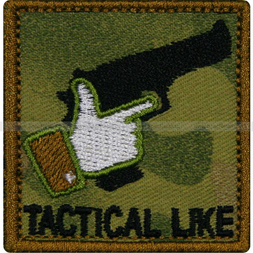 """Шеврон текстильный """"Tactical like"""", 5.1 x 5.3 см"""
