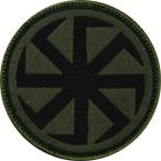 Шеврон текстильный