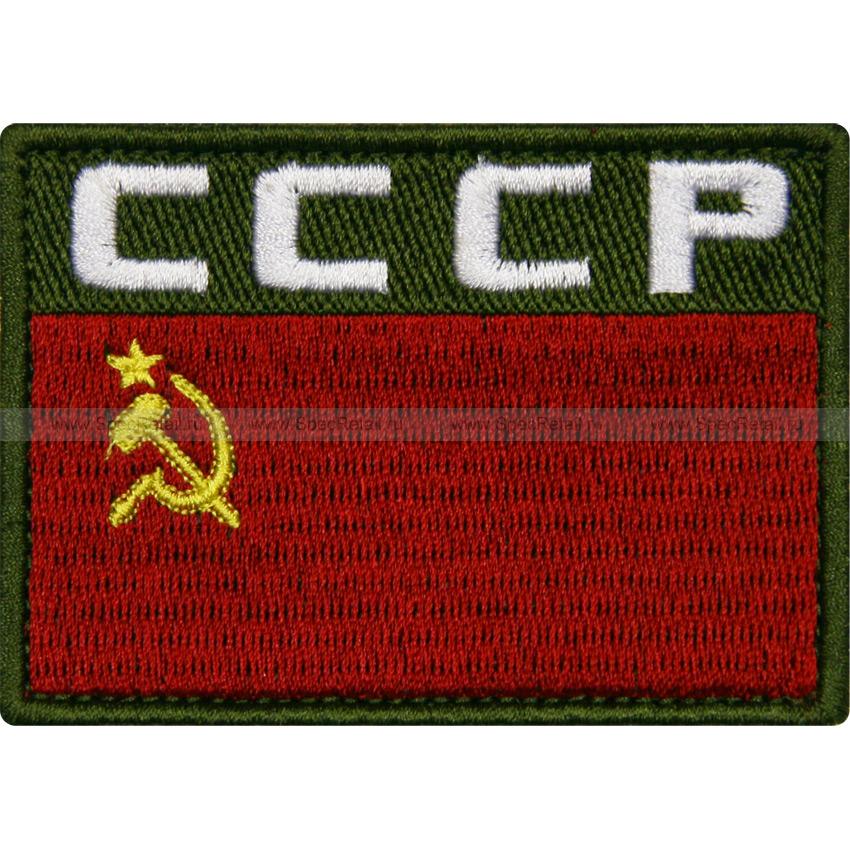 """Шеврон текстильный """"СССР"""", белая надпись, 8.5 x 5.9 см"""