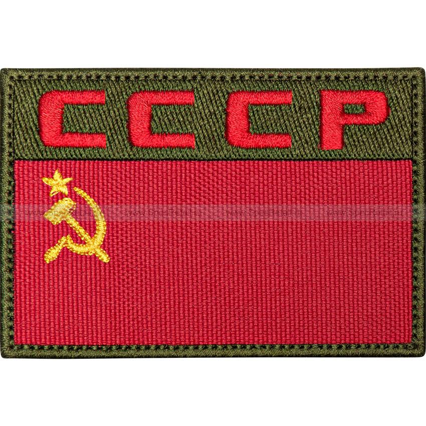 """Шеврон текстильный """"СССР"""", красная надпись, 8.5x5.9 см"""