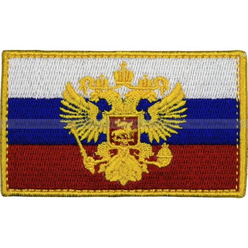 """Шеврон текстильный """"Флаг России"""", с гербом, 9.2 x 5.5 см"""
