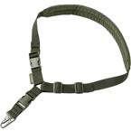 Ремень оружейный одноточечный с фастексом для сброса (WARTECH) (Olive)