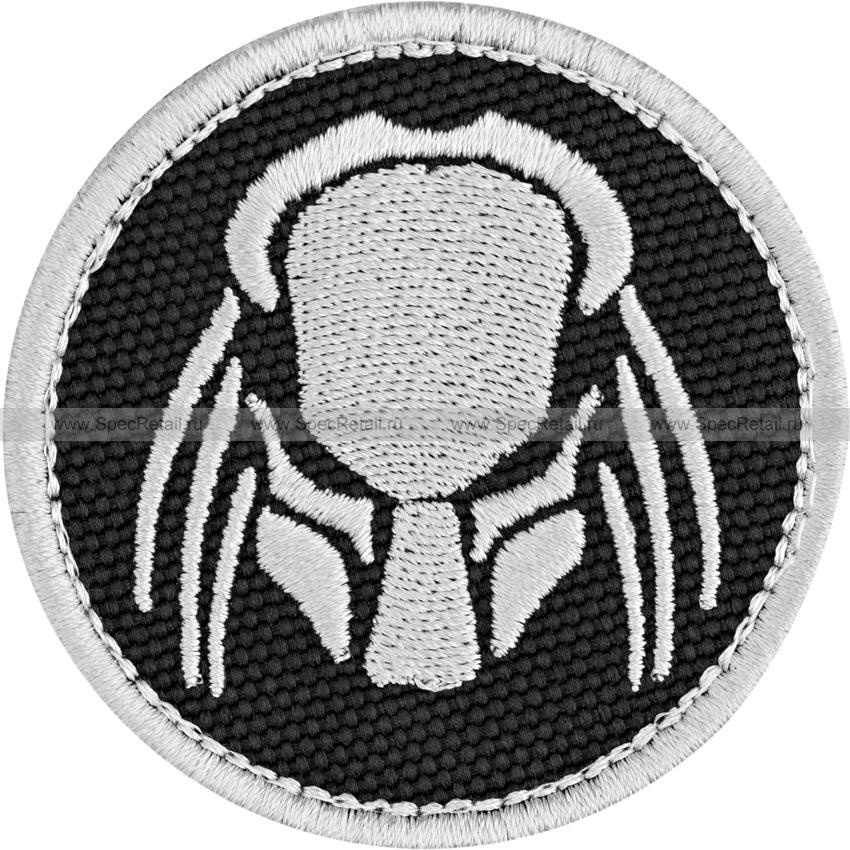 """Шеврон текстильный """"Хищник"""", черный, диаметр 5.8 см"""
