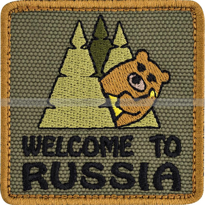 """Шеврон текстильный """"Welcome to Russia"""", 6.5x6.5 см"""