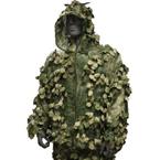 Куртка маскировочная