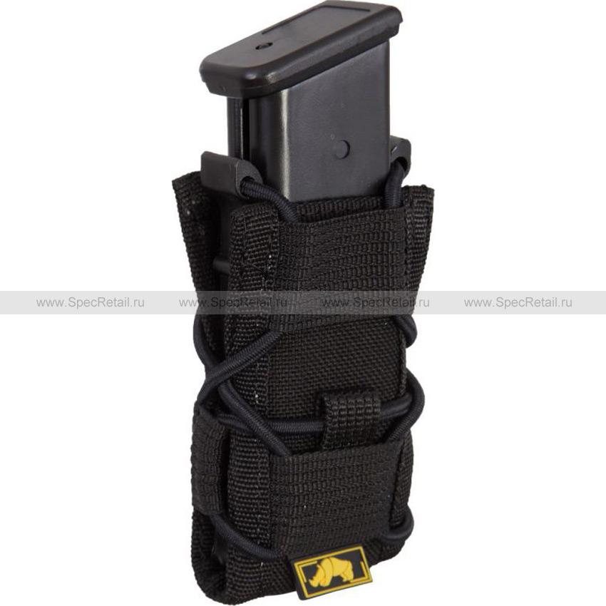 Подсумок пистолетный (АНА) (Black)
