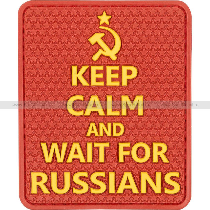 """Шеврон ПВХ """"Keep calm and wait for Russians"""", красный, 5.7x6.8 см"""