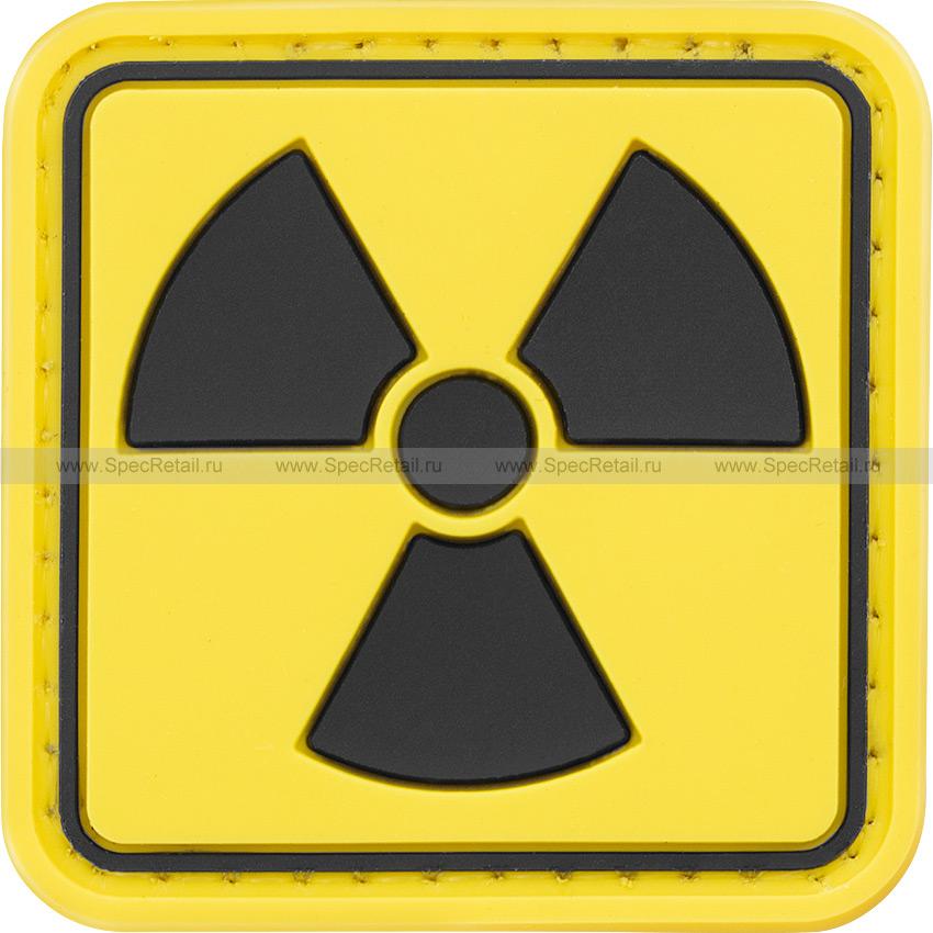 """Шеврон ПВХ """"Радиация"""", желтый, 4.3x4.3 см"""
