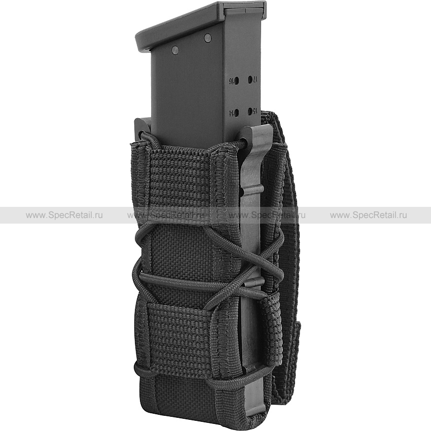 Подсумок пистолетный Fast (Stich Profi) (Black)