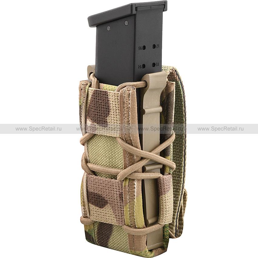 Подсумок пистолетный Fast (Stich Profi) (Multicam)