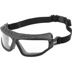 Очки для защиты глаз, баллистические Torser (Pyramex)