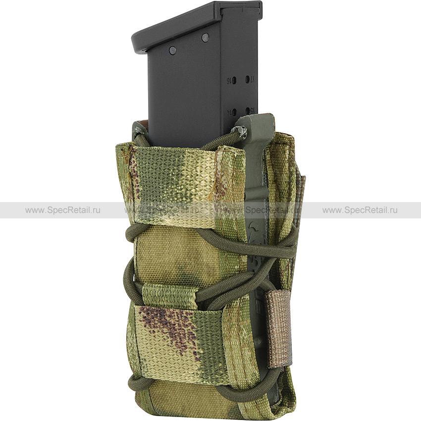 Подсумок пистолетный (АНА) (A-TACS FG)