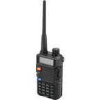 Радиостанция TK-UVF8, двухдиапазонная (8 Вт)