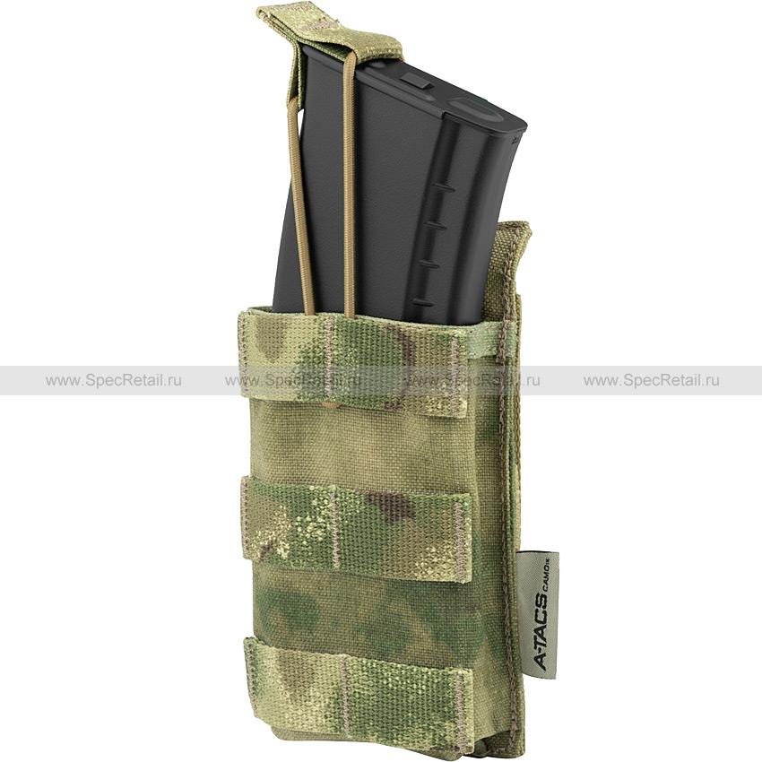 Подсумок под магазин АК или M4, быстрый доступ (Ars Arma) (A-TACS FG)