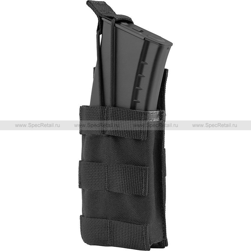 Подсумок под магазин АК или M4, быстрый доступ (Ars Arma) (Black)