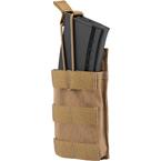 Подсумок под магазин АК или M4, быстрый доступ (Ars Arma) (Coyote Brown)