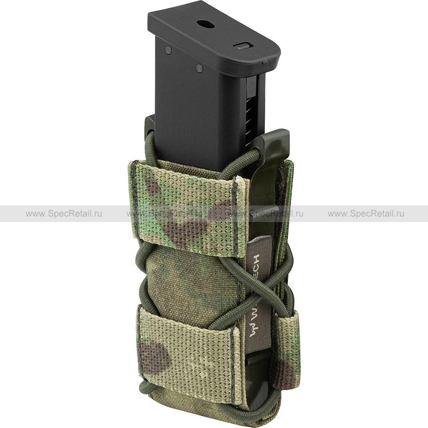 Подсумок для магазина пистолета (быстрый) (WARTECH) (A-TACS FG)