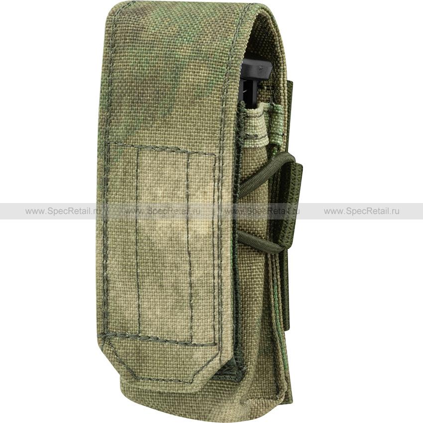 Подсумок для магазина пистолета (с клапаном) (WARTECH) (A-TACS FG)