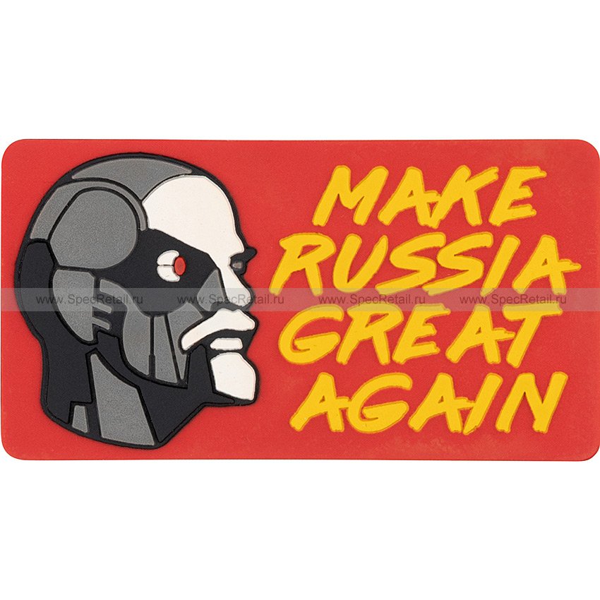 "Шеврон ПВХ ""Make Russia great again"", красный, 8.2x4.4 см"
