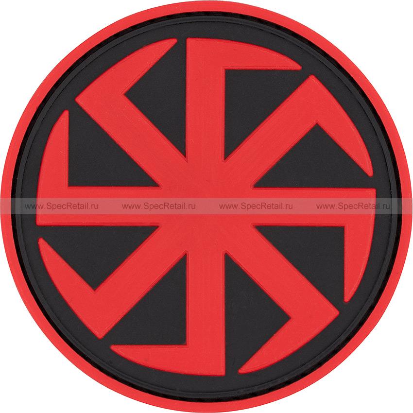 """Шеврон ПВХ """"Коловрат"""", красный, диаметр 7.8 см"""