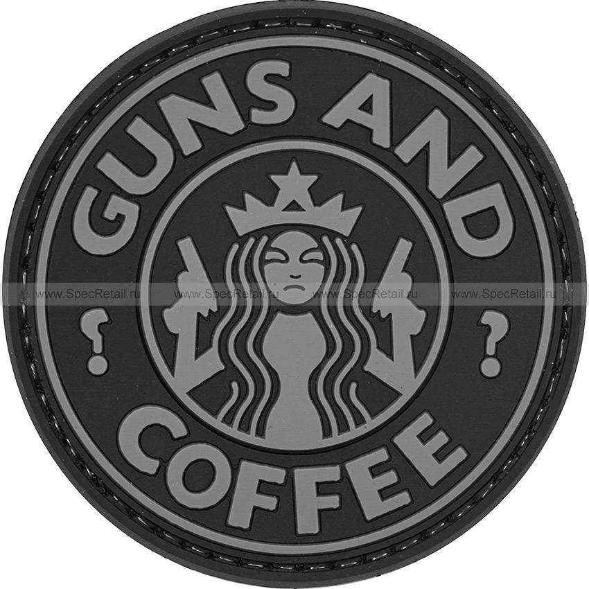 """Шеврон ПВХ """"Guns and coffee"""", черный, диаметр 5.9 см"""